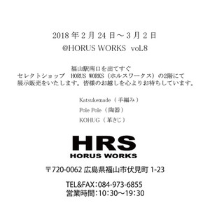 Horus20182jpg_2